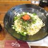 うどん小屋 - 料理写真:明太子カルボナーラ