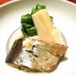 和しょく えびはら - ニシンの炊き合せ 広島産初筍 寒締ホウレン草