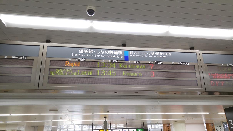 観光列車ろくもん