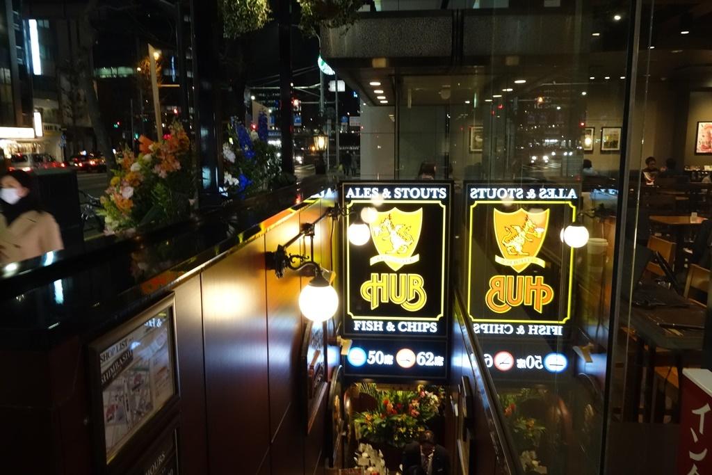 HUB 新橋銀座口店
