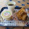 城井ふる里村 - 料理写真:今回お店でいただいたもの。コーヒーはサービスです。