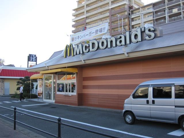 マクドナルド 吉塚店