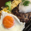 かねき亭 - 料理写真:手ごねハンバーグ♡