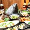 鉄板ダイニング 海桜 - 料理写真: