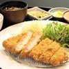 ミートレストランとんきい - メイン写真: