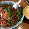 丸源ラーメン - 料理写真:2016/2 辛肉そばとご飯