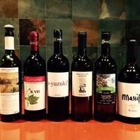 イタリア産を中心とした様々なワインをセレクト