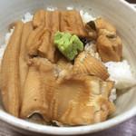 48036213 - 穴子丼