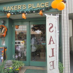 BAKER'S PLACE - 相変わらず混んでます