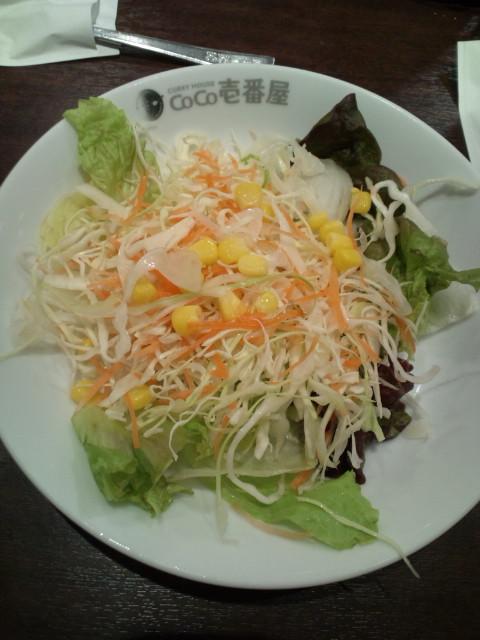 CoCo壱番屋 緑区中山店