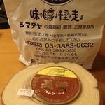 島田屋製菓 - 味の噂は千里を走る!