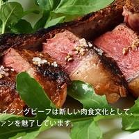 熟成牛の骨付きLボーンステーキ (For 2 persons)