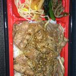 ローソン - 料理写真:叙々苑監修 牛焼肉弁当 780円