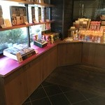 カフェ三菓亭 -