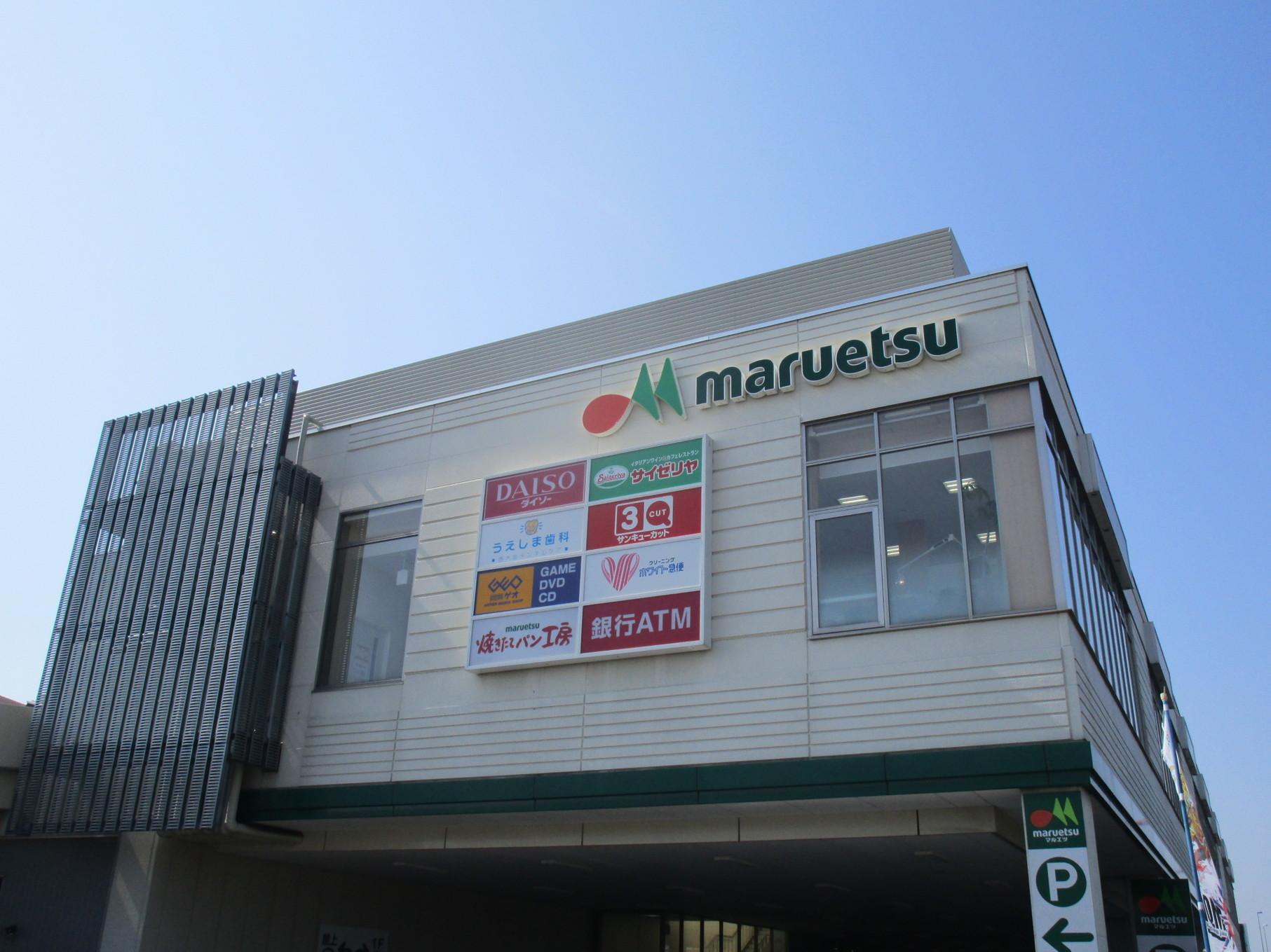 石窯焼きたてパン工房 マルエツ西大宮駅前店