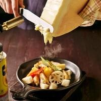 おすすめ ハイジのチーズセット~ラクレットチーズかけ~