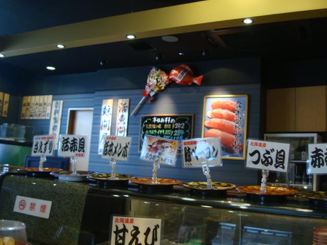 海峡寿司 鶴亀