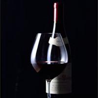 お料理を引き立てる最上のワイン