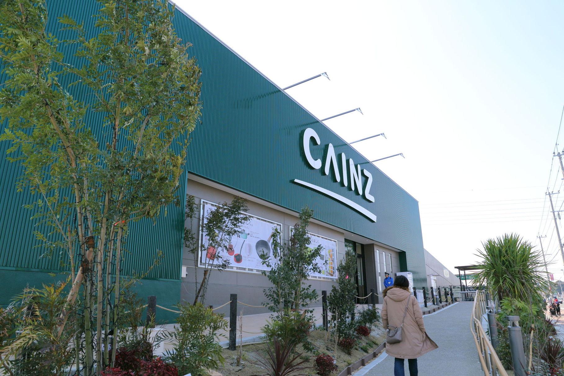 カフェ ブリッコ カインズ福岡新宮店