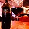 ワイン各種ございます