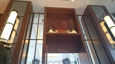 the lounge/ハイアット リージェンシー 那覇 沖縄