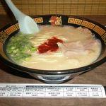 一蘭 - 料理写真:ラーメン 790円