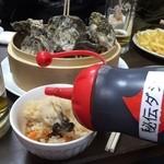 カキ小屋フィーバー - 牡蠣ご飯❣️