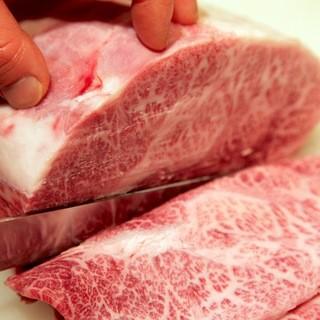 和牛命!3歳未満の処女肉