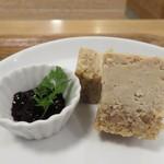 ガーデンカフェ - ヴィーガン・チーズケーキ(ハーフ)2