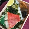 クックランド - 料理写真:はじめて見ました、金目鯛が入っている駅弁