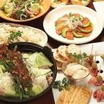土間土間 - ぷりっぷり牛モツ鍋コース
