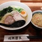 48190606 - 生姜・塩らーめん+ミニ炒飯