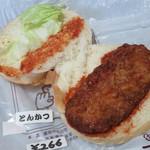福田パン - とんかつバーガー