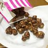 ギャレット ポップコーン ショップス - 料理写真:チョコレート