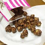 ギャレット ポップコーン ショップス - チョコレート
