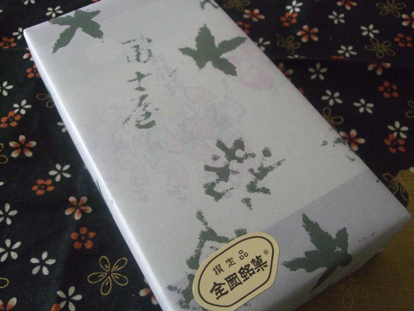 小男鹿本舗 冨士屋 本店