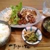 Kafu-ku cafe - 料理写真: