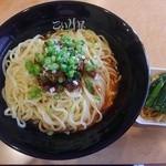 こいけ屋 - 汁なし担々麺:大盛り