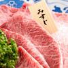 炭火焼肉 新宿 柳苑 - 料理写真: