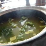 48221047 - 鶏肉入り翡翠餃子のスープ仕立て、熱々です。