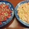 焼肉飯店山本 - 料理写真:塩ハラミ2人前 塩ミノ3人前