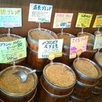 ワンドリップ - ドリンク写真:確かに豆も販売しています