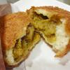マルジュー - 料理写真:カレーパンの断面♪