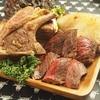 炭焼き 肉バル カーニバル - 料理写真: