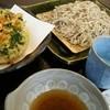 はるきや - 料理写真:季節限定品】桜海老の桜切りせいろ