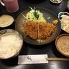 庵とん - 料理写真:ローストンカツ定食