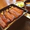 川豊西口館 - 料理写真:今日は仕事で成田に来たので鰻を頂きました☺︎鰻重2100円