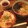 青山 がらり - 料理写真:焼肉丼お蕎麦セット☺︎今日はつくばに来とります〜
