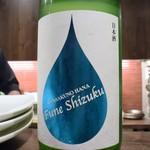 Dining TABI - 可愛いデザインの42番の酒。秋田産「まんさくの花 ジュyン枚吟醸」