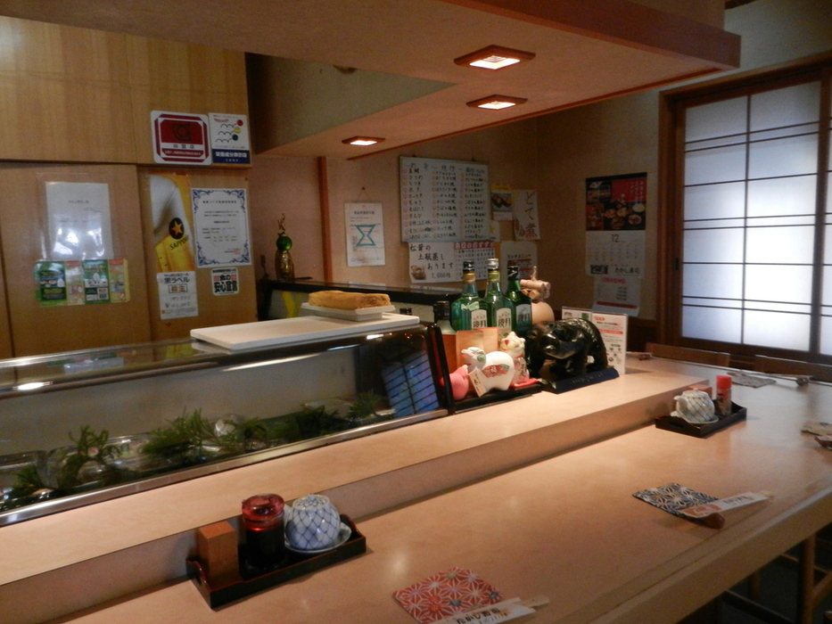 たかし寿司